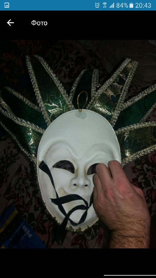 Венецыанская маска Италия