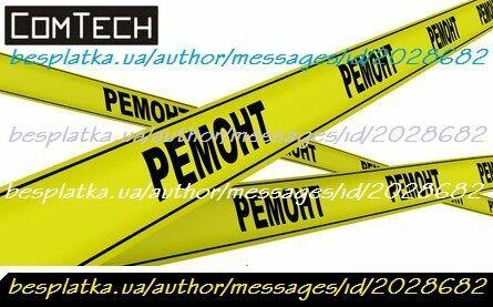 Ремонт ST-37 TECH Sterowniki регулятор микропроцессорный ST37 тт котла