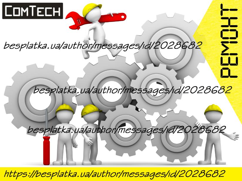Ремонт платы 68746 Thermex ID бойлер Термекс панель управления модуль