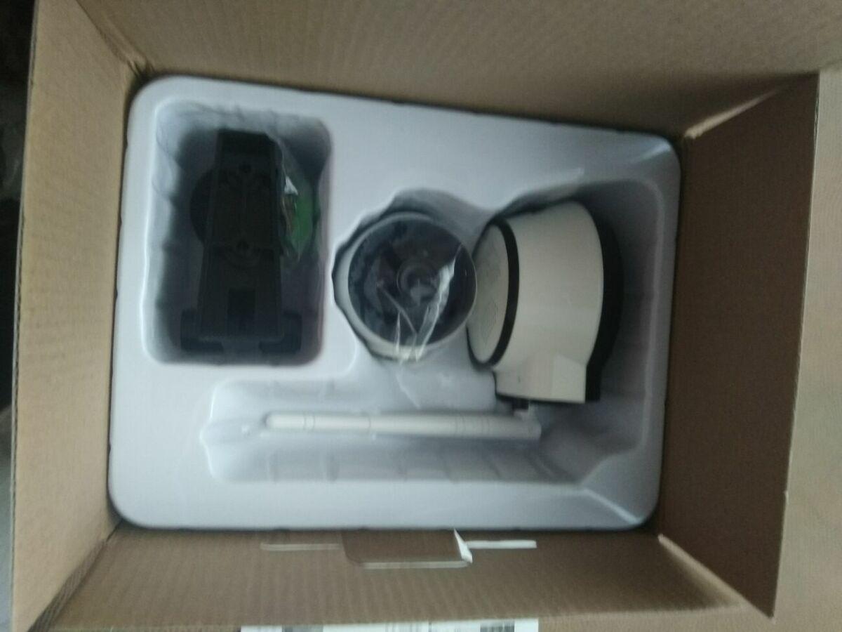 IP-камера для видеонаблюдения