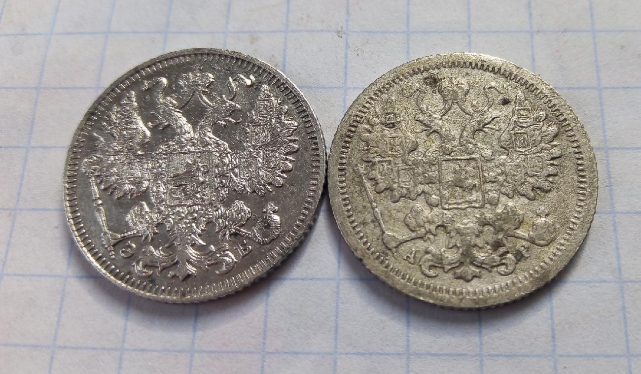 Продам монети російської імперії