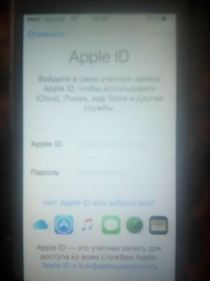 Айфон 5 неверлок