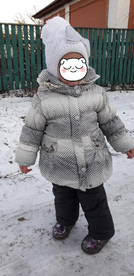 Куртка зимняя на овчинке