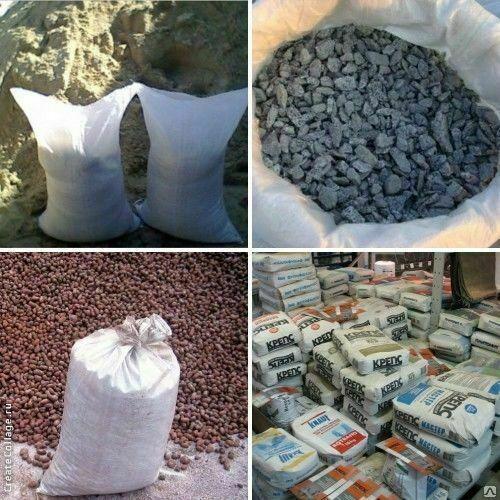 Цемент.Песок-щебень в мешках