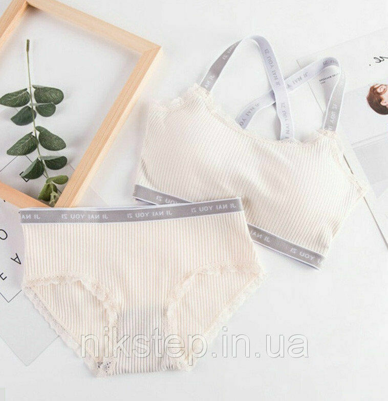 Комплект женского белья (бюстгалтер с пуш-ап и трусики) из хлопка_беже