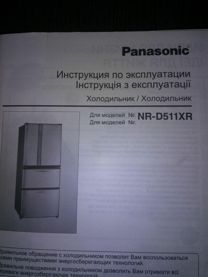 Компрессор R134a (инвертор) для холодильника NR-D511XR (Япония)
