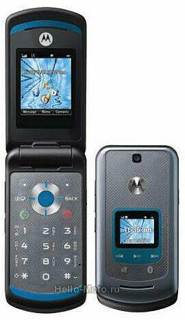 Продам телефон CDMA Motorola VE465 для интертелекома