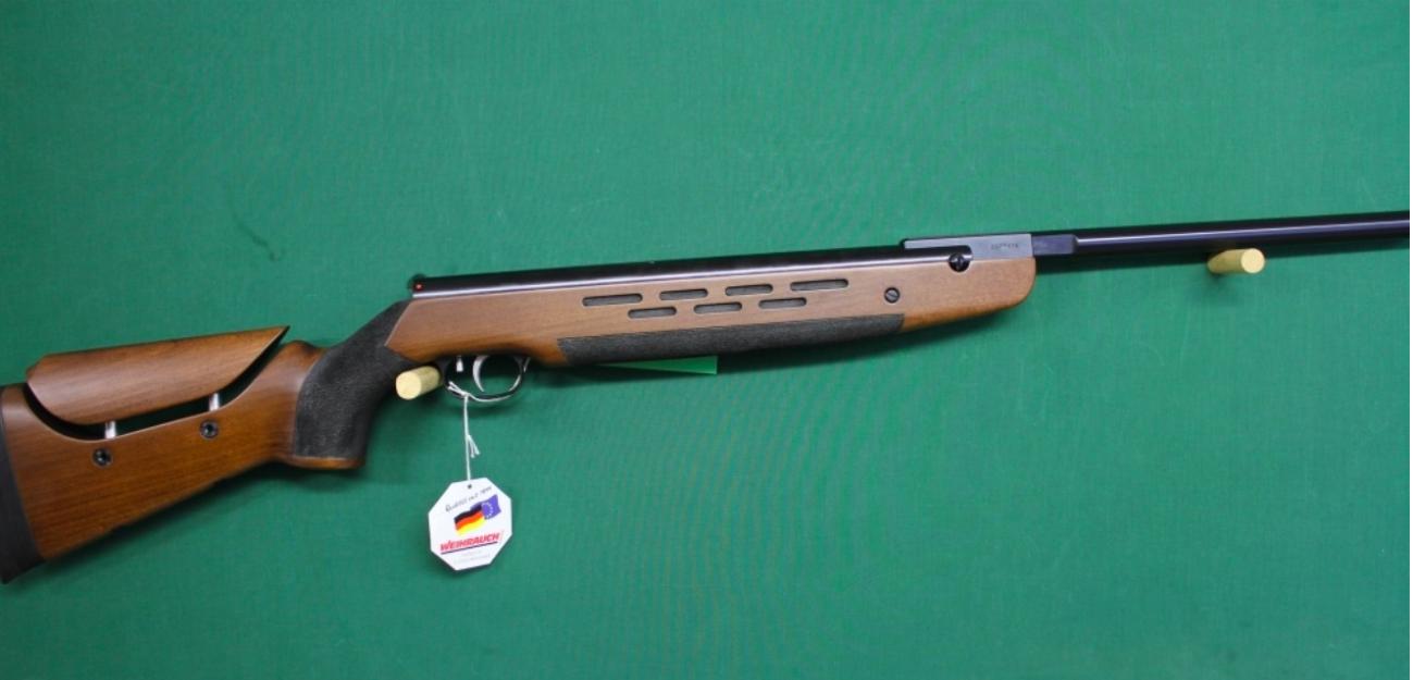 Пневматическая винтовка Weihrauch 98+ ремкомплект