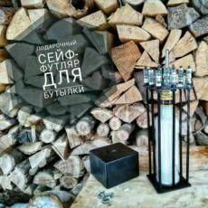 Подарок. подарочный сейф-футляр для бутылки 3