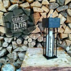Подарок. подарочный сейф-футляр для бутылки 4