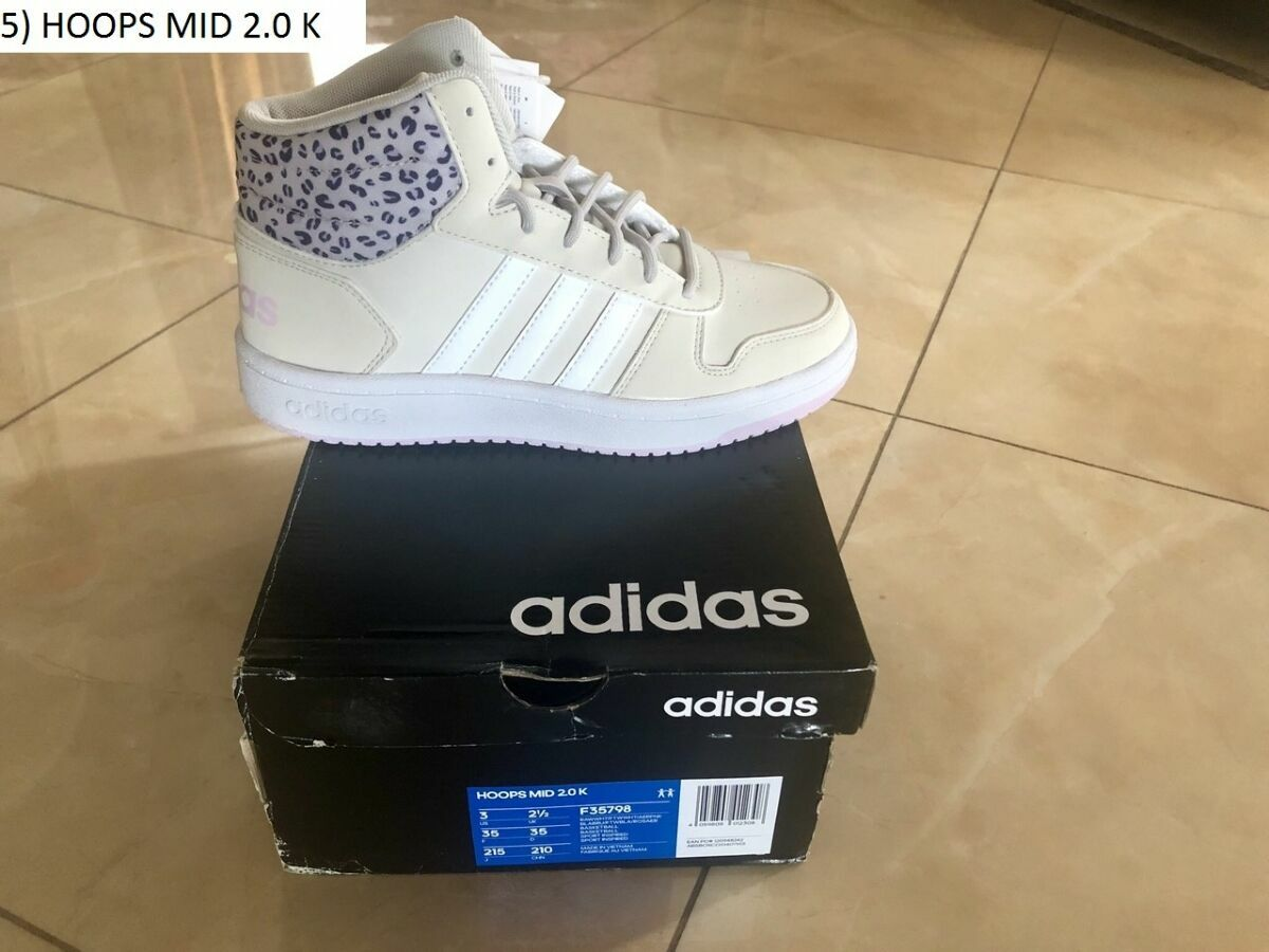 03eea571 Распродажа детских кроссовок ADIDAS (оригинал!) много вариантов: 900 ...