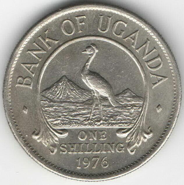 Уганда 1 шиллинг 1976. Птица - Восточный венценосный журавль