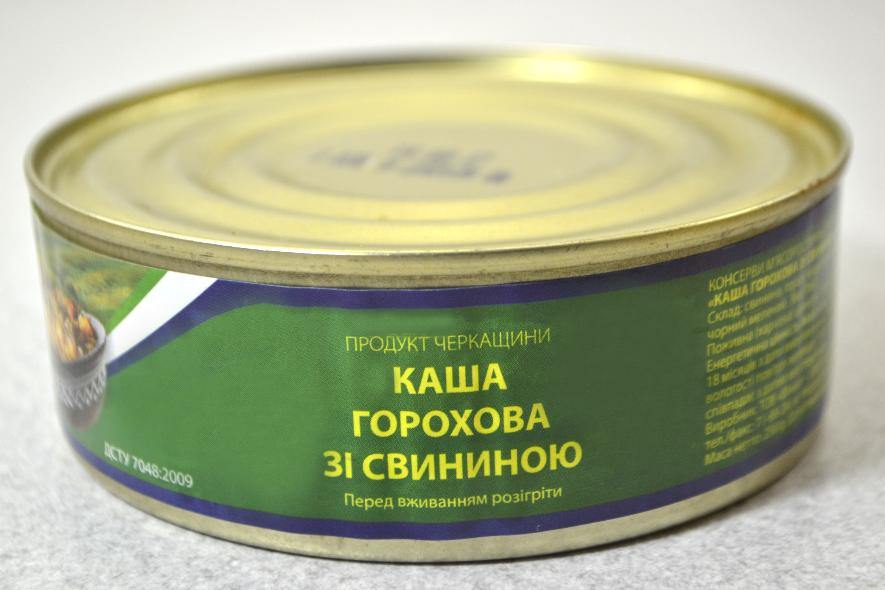 Каша горохова зі свининою ДСТУ 250 гр.