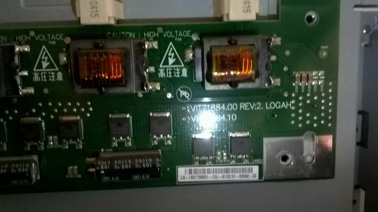 Инвертор подсветки LG 32LD320 (321) - рабочий и проверен