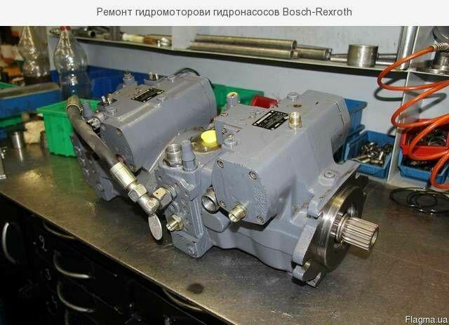 Ремонт гидромоторови гидронасосов Bosch-Rexroth