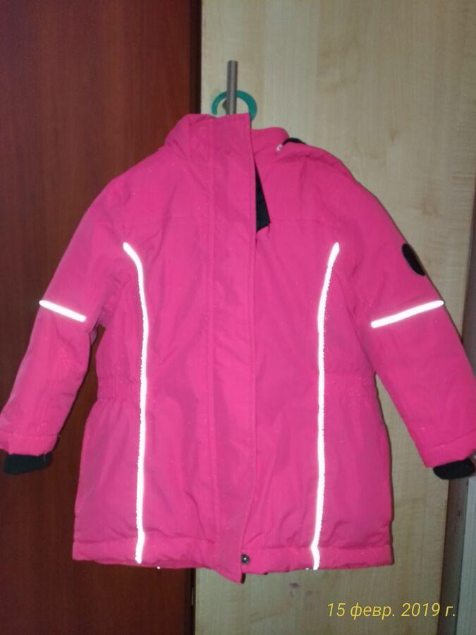 Детская непромокаемая куртка для девочки розовая