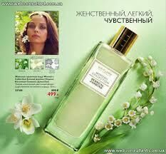 Туалетные воды Collection White Lilac Delicate Cherry Sensual Jasmine