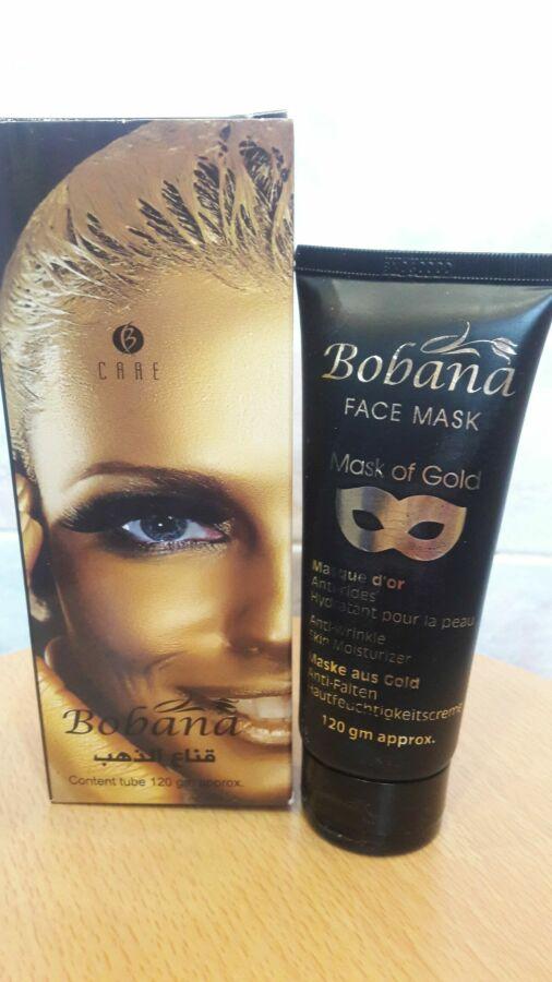 продам золотую маску для лица Bobana Gold Mask Of Gold 250 грн
