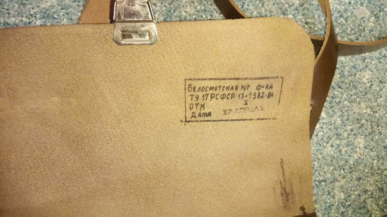 b09d1a1ddf3e Кожаная офицерская сумка планшет. 650 грн
