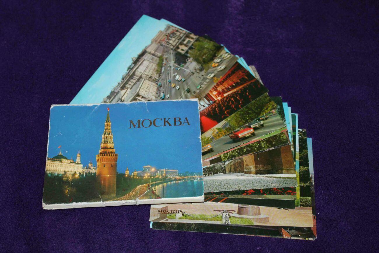 Набор открыток о москве