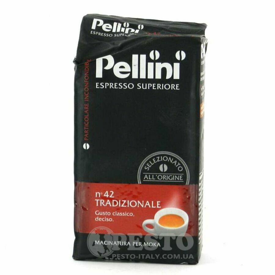 Кофе Pellini Espresso superiore