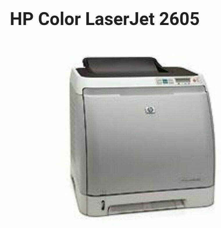 Цветной лазерный принтер HP Color LaserJet 2605 в отличном состоянии