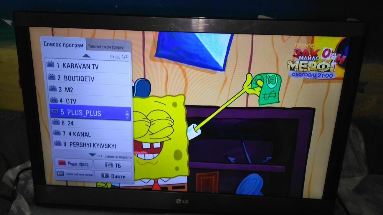Продам с гарантией Led Smart Tv Lg 32lv570s