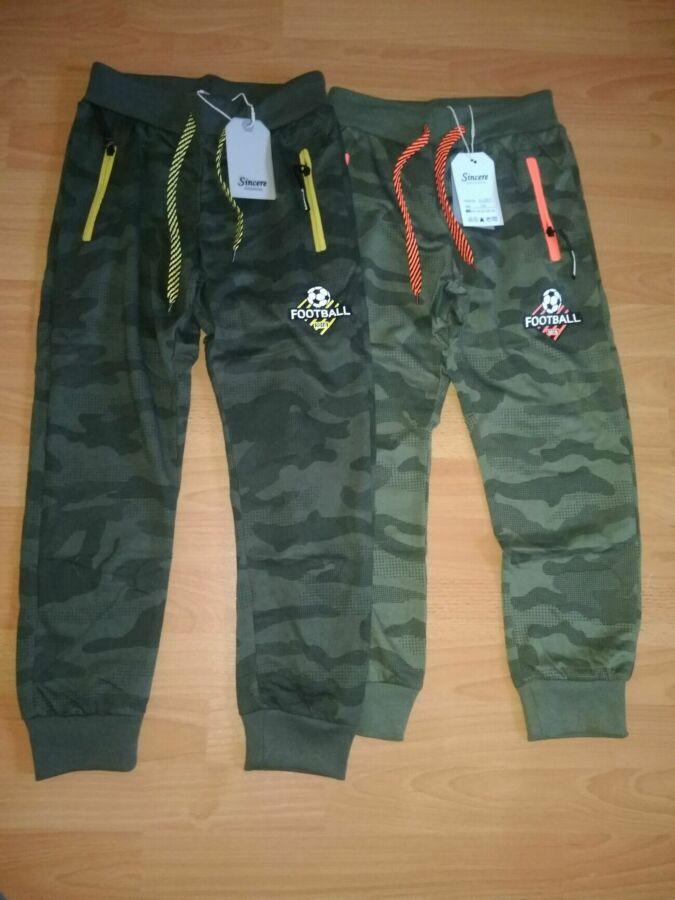 Спортивные брюки на манжете. Венгрия. на рост 134-164см