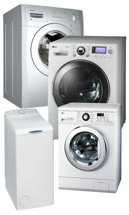 Ремонт стиральных машин. Кривой Рог