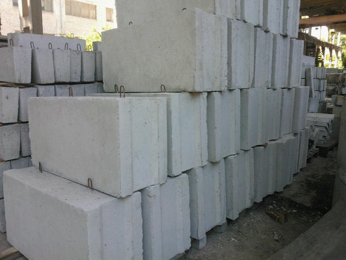 Блоки фундаментные ФБС 1180х400х280.