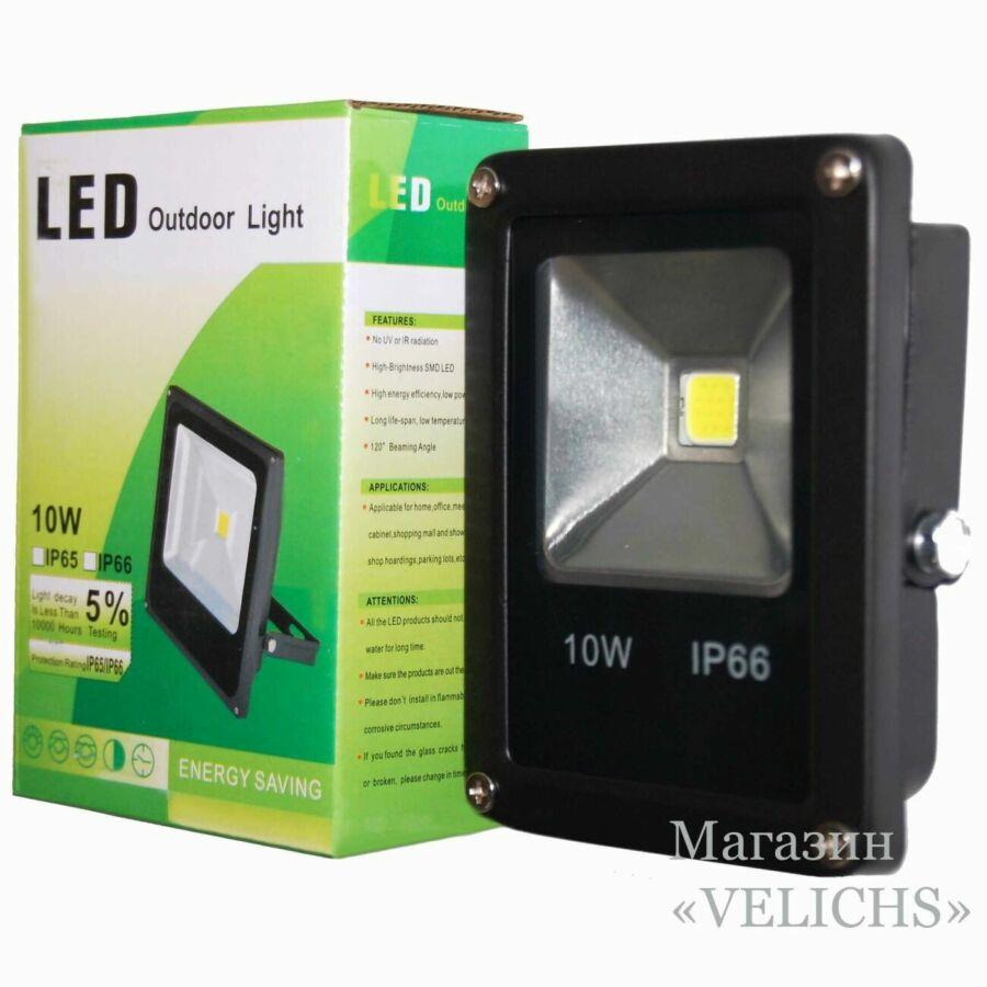 Светодиодный прожектор Led IP66 10W