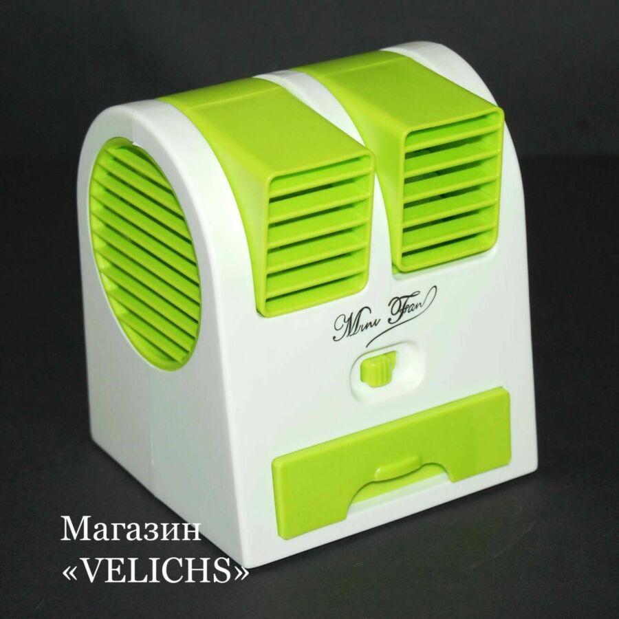 Мини USB кондиционер вентилятор увлажнитель Electric mini Fan