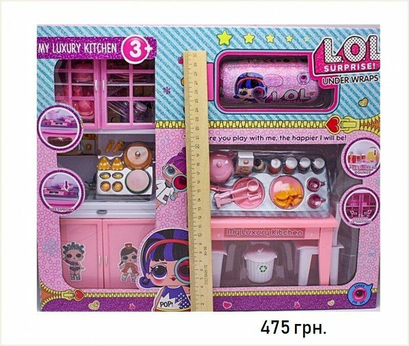 кукла лол Lol большой выбор низкая цена всегда в наличии