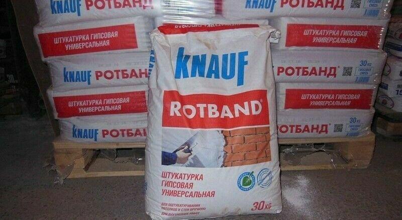 Архив Штукатурка кнауф ротбанд оптом и розницa оптовый склад Knauf ...