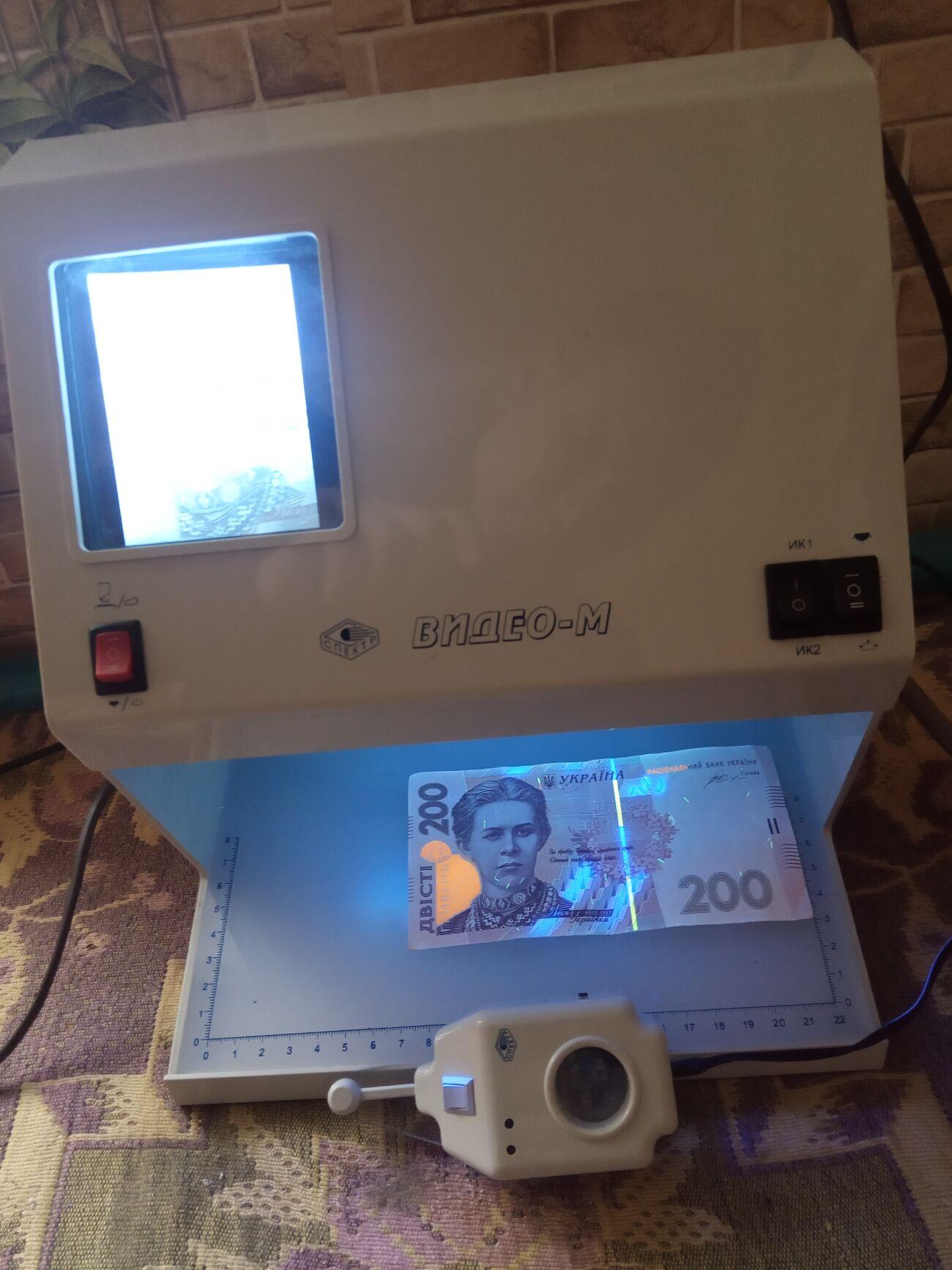 Детектор валют спектр видео м