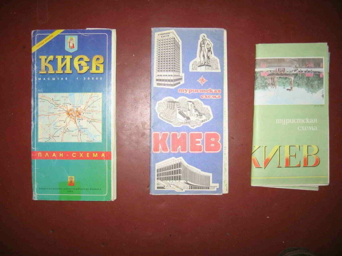 "План-схема ""Киев"""