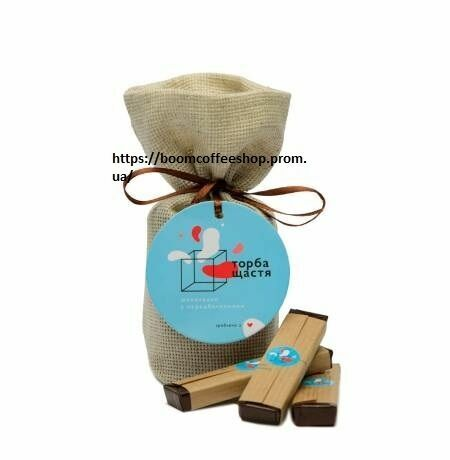 Подарочный набор шоколадок Торба щастя