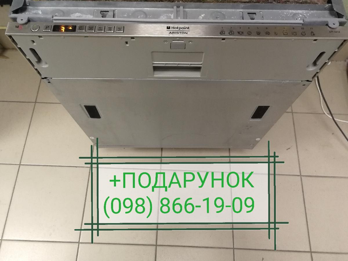 Посудомоечная машина/посудомойка/Ariston Hotpoint