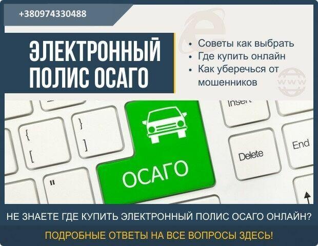 Автострахование, Зеленая карта , Туристическое , Накопительное