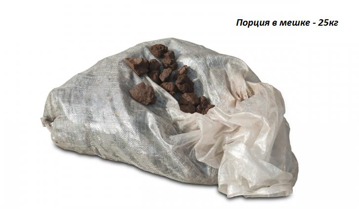 Пузолан( пуцолан),фильтрующий материал для септиков-30$.