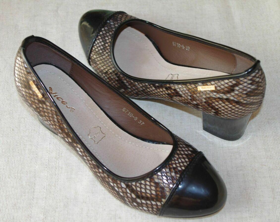 Туфли Vices новые под змеиную кожу черно-коричневые 37 размер