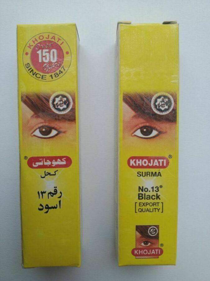 Каджал в порошке сурьма для глаз Khojati Surma № 13