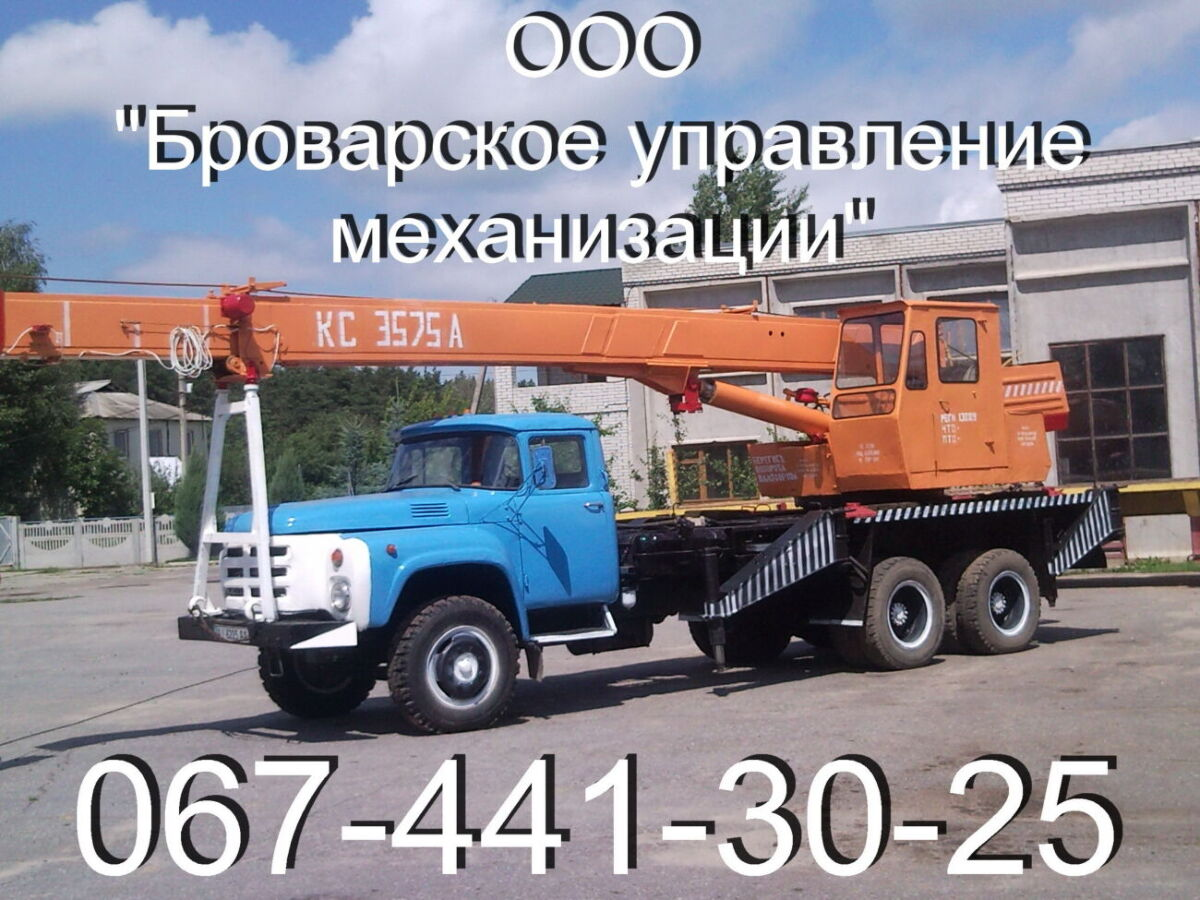 Аренда автокранов Бровары по району Киевской области.