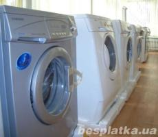 Куплю б/у, нерабочие стиральные машины автомат