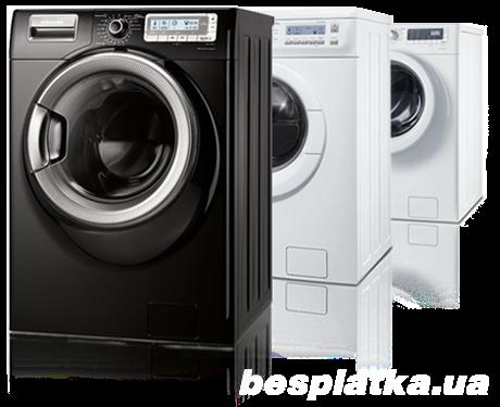 Фото - Покупаем б/у, нерабочие стиральные машины автомат