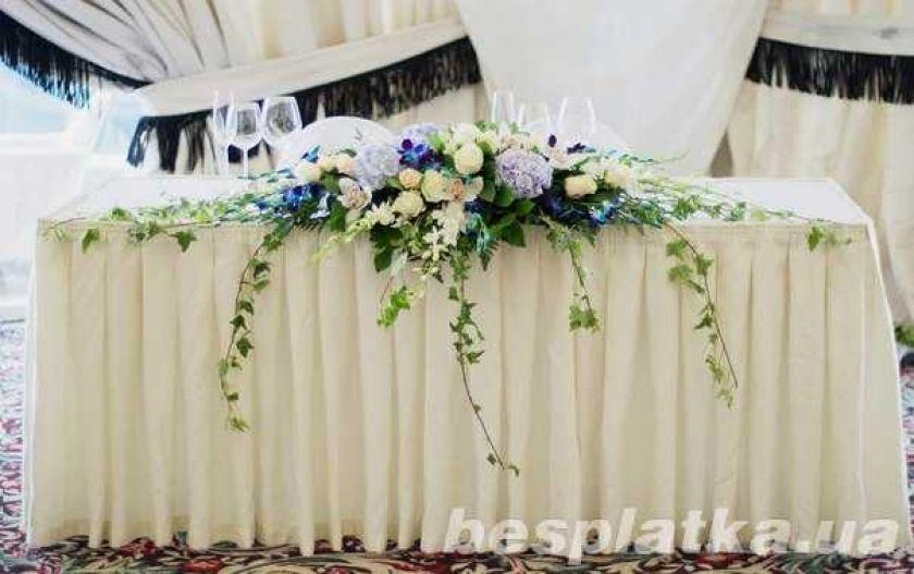 Юбка на свадебный стол