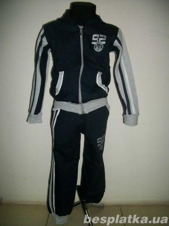 Распродажа спортивных костюмов для мальчиков. Новые. На любой возраст