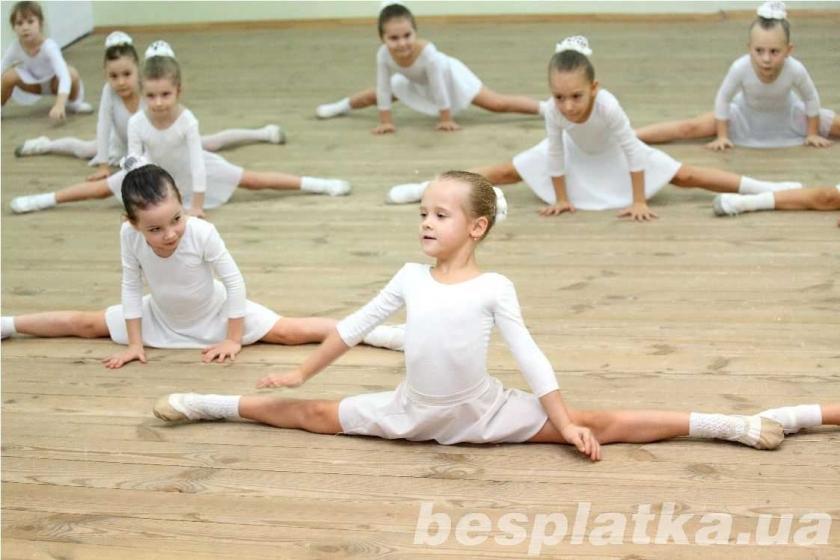 Фото 4 - Художественная гимнастика для детей от 5 лет!