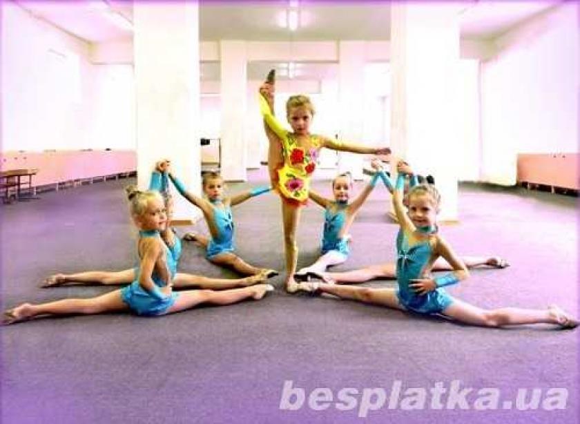 Фото 7 - Художественная гимнастика для детей от 5 лет!