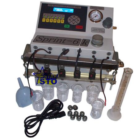 Фото - Прибор для очистки инжекторов Спринт 6К
